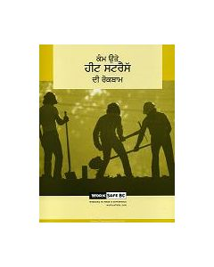Preventing Heat Stress at Work - Punjabi